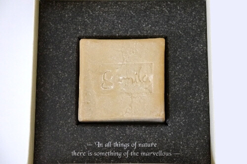 Gamila-secret