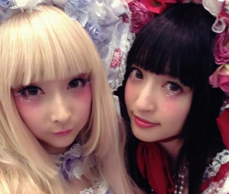 Maffe schoonheidshulpjes uit Japan