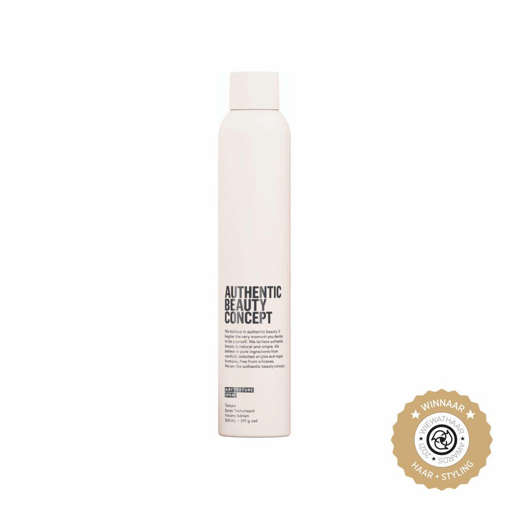 Airy Texture Spray